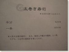 IMG_8650
